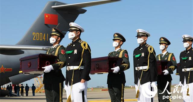 中韩交接第七批中国人民志愿军烈士遗骸