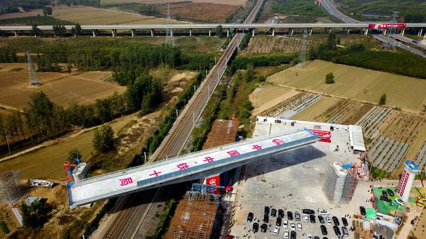 鲁南高铁菏兰段上跨京九铁路连续梁转体
