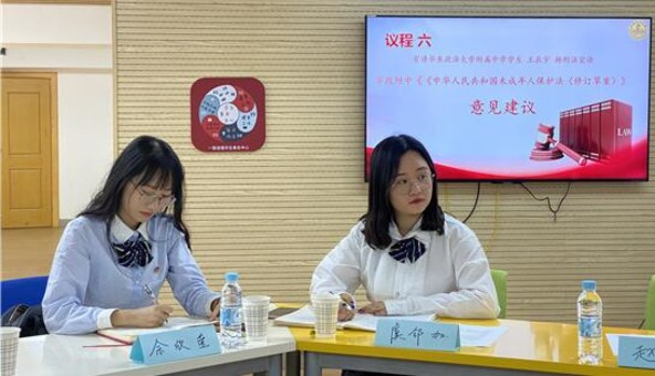上海中學生的意見寫進未成年人保護法