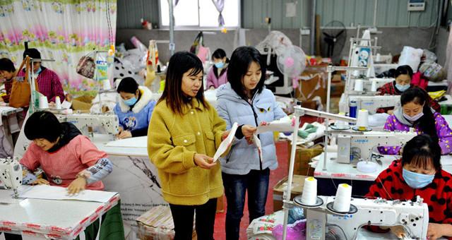 江西德兴:小布帘撑起大产业