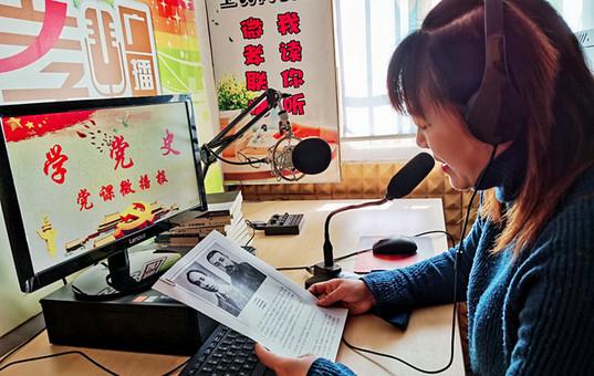 南通崇川:红色电波在上岸渔民小区启航