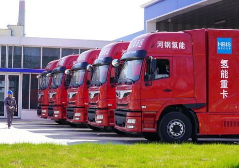 唐山海港经济开发区投放首批氢能重卡