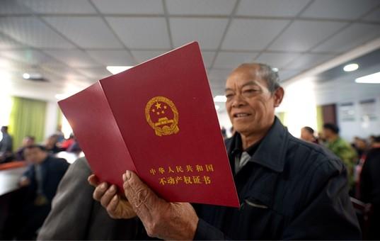 贵州丹寨千户搬迁群众喜领不动产权证