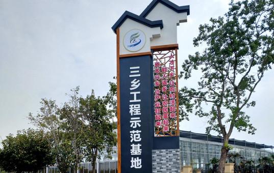 """江苏:十年改革路 """"三农""""画好图"""
