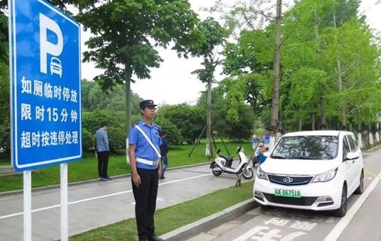 南京溧水推出如厕专用泊位 限时免费15分钟