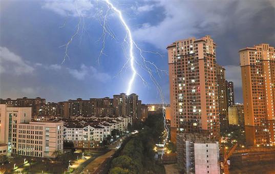 雨季来临 防雷电小知识要牢记