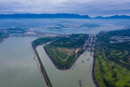 三峡船闸18年累计通过货物逾16亿吨