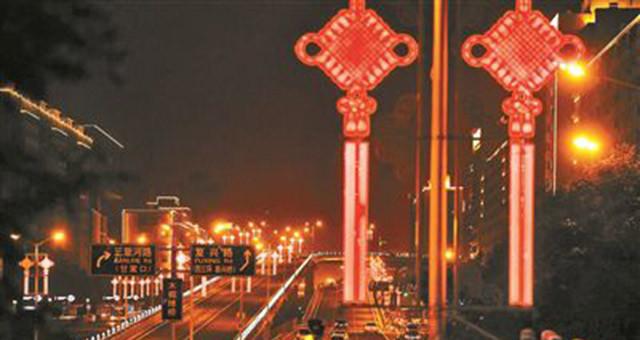 夜北京亮起來