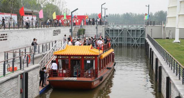 京杭大運河北京段全線旅游通航