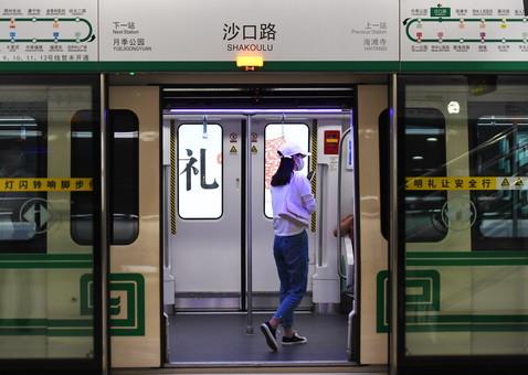 郑州地铁5号线等4条线路恢复载客运营