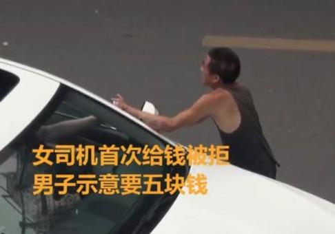 男子专拦女司机要钱 不给就用头撞玻璃