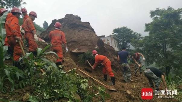 村民被50吨石头砸中身亡 仅被救出上半身