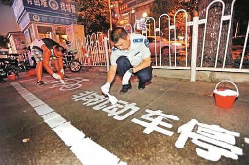 武昌施划共享单车泊位 不停规定区域不能上锁