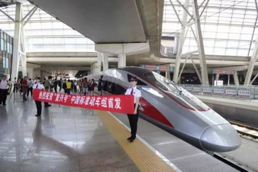 这7对高铁车次下月提速 会涨价吗?