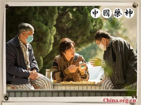 《中国药神》定档 宁浩徐峥五度联手再战暑期档