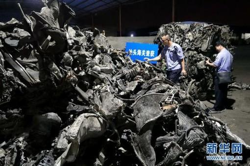 汕头海关破获一起走私案 涉案固废达20万吨