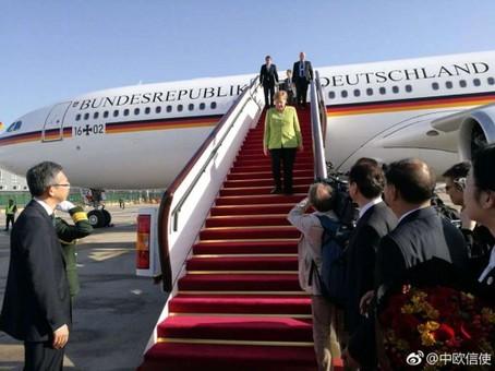 德总理默克尔抵达北京 开启第11次中国之行