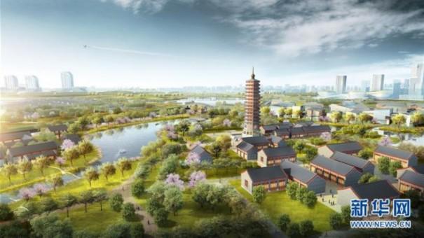 北京城市副中心部分地区效果图