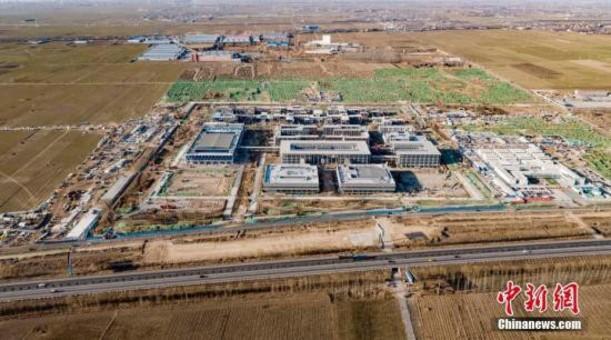 雄安新区:中国改革开放再出发的新地标