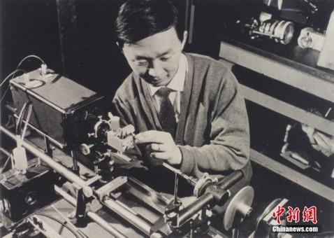 诺贝尔物理学奖得主高锟在香港逝世