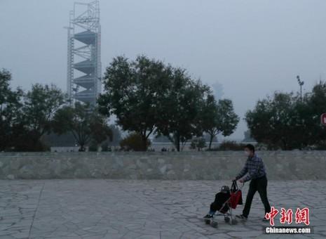 雾霾袭华北中南部 京津冀部分地区重污染