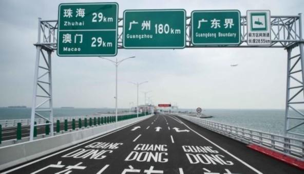 开通在即,港珠澳大桥!