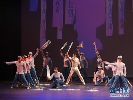 中国原创舞剧《家》在美国圣何塞演出