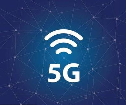5G时代 隔壁的韩国多个世界第一