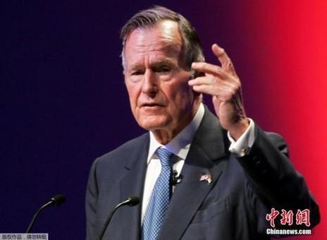 """家人缅怀老布什:想念他 开心他与妻子""""重聚"""""""