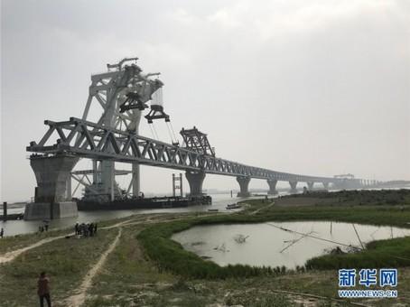 孟加拉帕德玛大桥项目第七跨钢梁架设完成