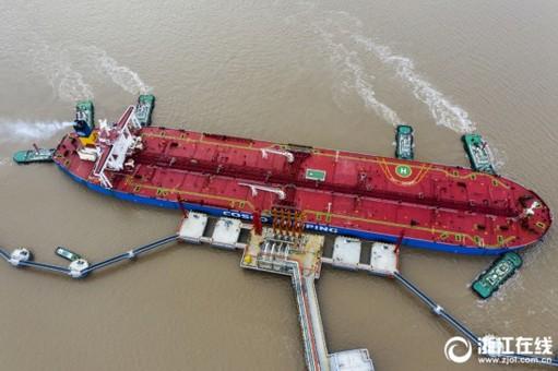 舟山外钓油品储运30万吨级码头通过验收