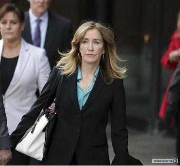 美国高校招生丑闻一涉案好莱坞女星正式认罪