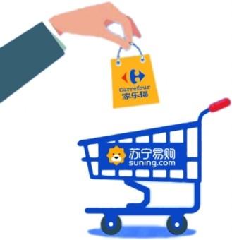 苏宁接盘家乐福:卖场业换将再战