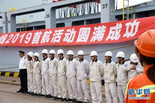 山东省港口集团北极航线2019首航成功