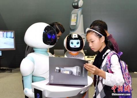 杭州举行国际机器人西湖论坛和机器人展