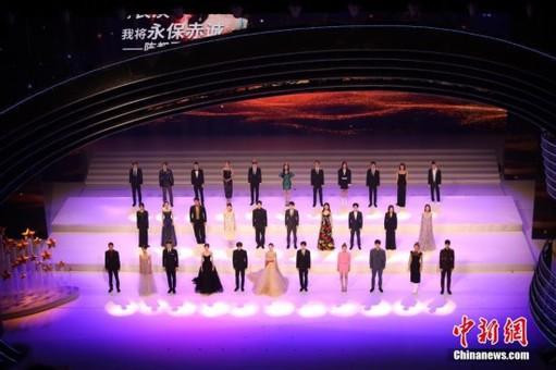 第28届金鸡百花电影节开幕