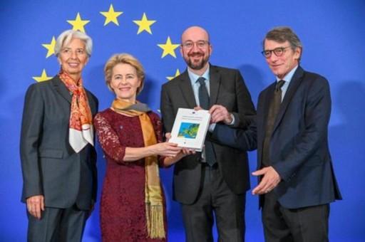 新一届欧委会正式就职