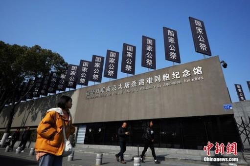 南京大屠杀死难者国家公祭仪式将举行