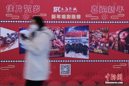 2020年7部春节档电影全部撤档