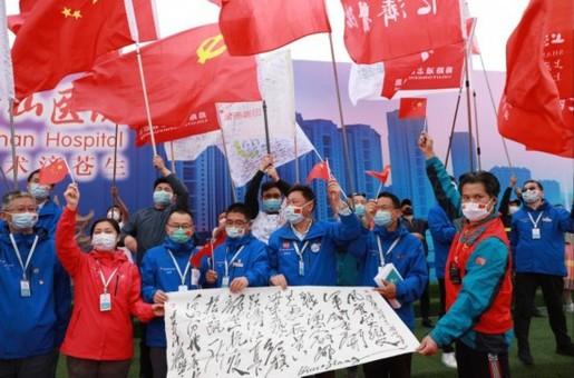 """病区""""清零""""!雷神山第三批国家医疗队将返程"""