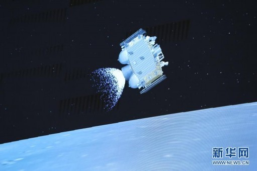 嫦娥五号上升器月面点火
