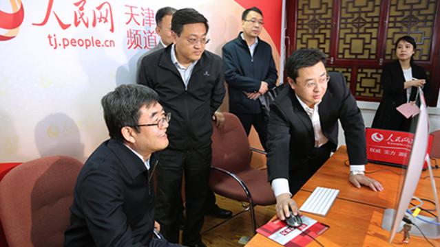 市委常委、宣传部部长陈浙闽到天津频道调研