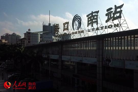 航拍:即将离去的海口南站和新的客运总站