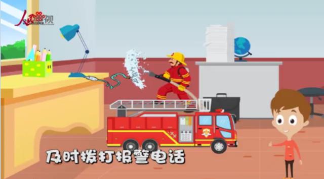 火灾高发期 学会如何火中自救