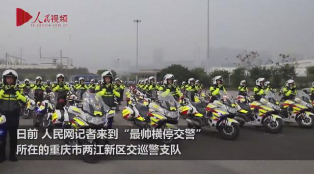 """探秘重庆警方守护城市的""""游骑兵"""""""