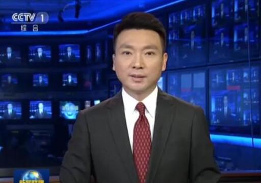 央视快评:用好政策工具 推动高质量发展