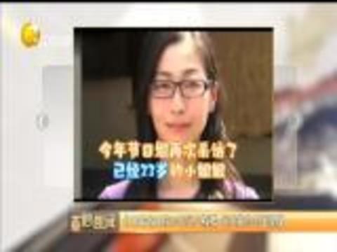 日本最省女孩15年买三栋楼  靠乌冬面果腹