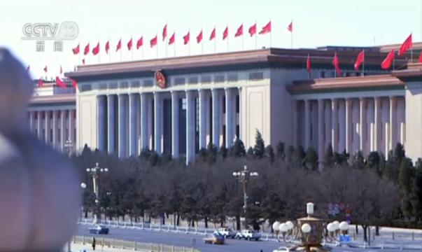弘扬宪法精神 推进国家治理体系治理能力现代化