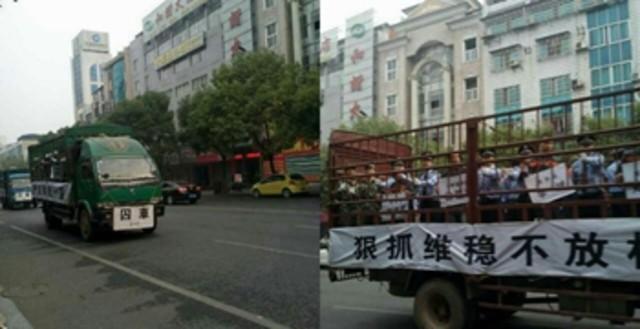 湖南华容公捕公判现场 数千人围观