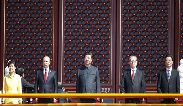 习近平等出席纪念抗战胜利70周年大会